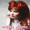 ♥♥�)__ Citation de Myl�ne Farmer __♥♥�)