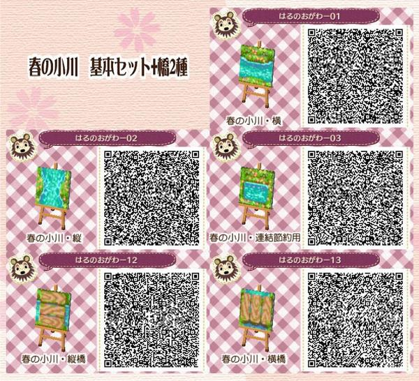 Motif 1o29 sol 1 2 l 39 atelier des soeurs doigts de f e for Carrelage kitsch animal crossing new leaf