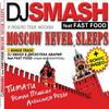 moscow never sleep / Moscow never sleep  (2007)