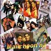 main hoon na / Main Hoon Naa -  (Sad) (2007)