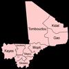 Les Regions et Cercles du Mali