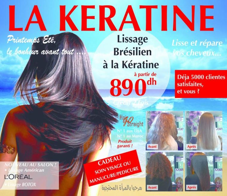promotion prolongee ete 2013 lissage bresilien keratine 890dh salon francais de coiffure. Black Bedroom Furniture Sets. Home Design Ideas