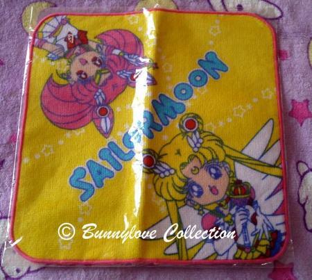 Sailor Star Towel