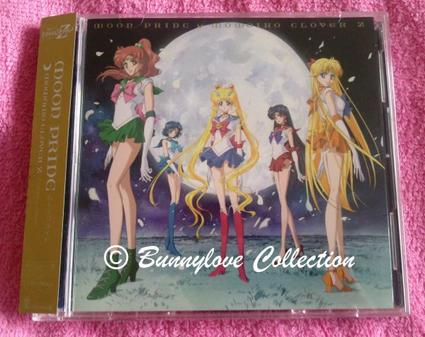 Sailor Moon Crystal CD