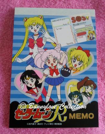 Sailor Moon Memo Book