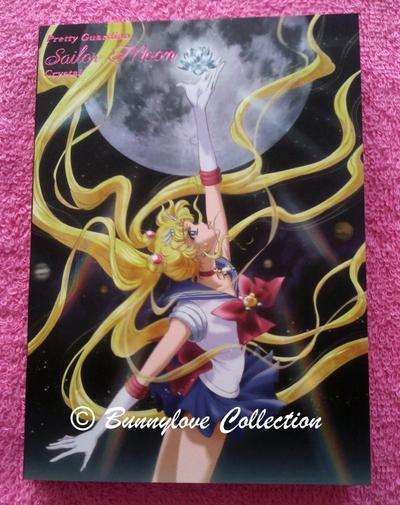 Sailor Moon Crystal Memo Book