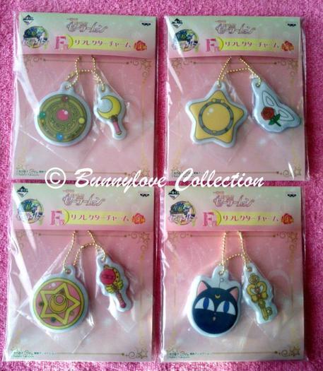 Ichiban Kuji Sailor Moon Keychain Charm
