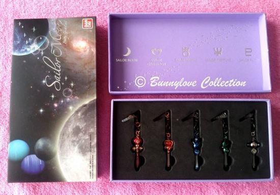 Bandai - Sailor Moon 20th Anniversary - Senshi Transformation Strap Box