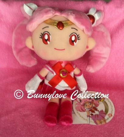 Sekiguchi Sailor Chibi Moon