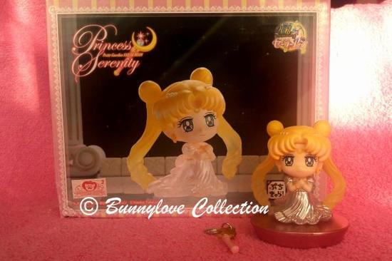 Megahouse Sailor Moon Serenity Figure