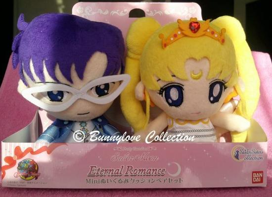 Neo Queen Serenity & King Endymion Sailor Moon Plush Set