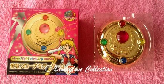 Sailor Moon Moon Compact