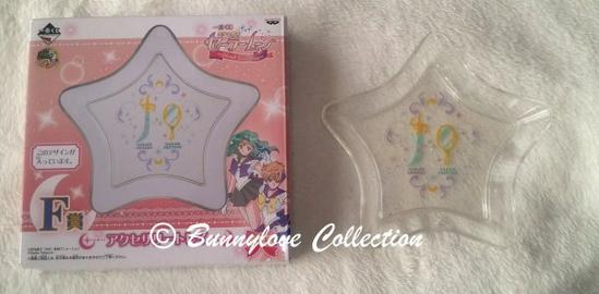 Banpresto - Sailor Moon 20th Anniversary - Ichiban Kuji - Life with Sailor Moon - Tray