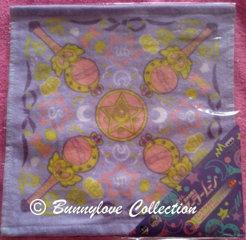 Sailor Moon Ichiban Kuji Towel