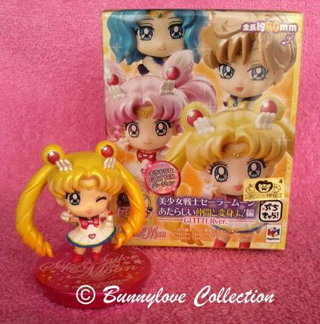 Puchi Chara Sailor Moon Glitter Version