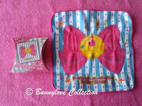 Sailor Moon Bow Towel