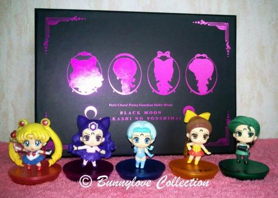 Megahouse Sailor Moon Black Moon Ayakashi Sisters Petit Chara