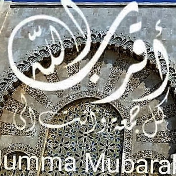 MuhammadTheUltimateGift, by MistaCade