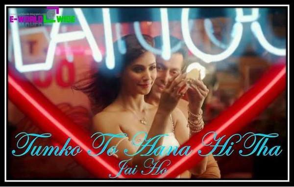 Jai ho song download free mp3.
