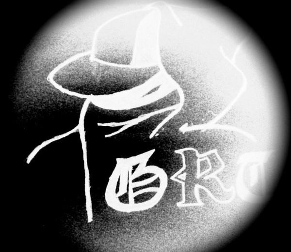 GRC (SINCER & DES) et Artistes du Label