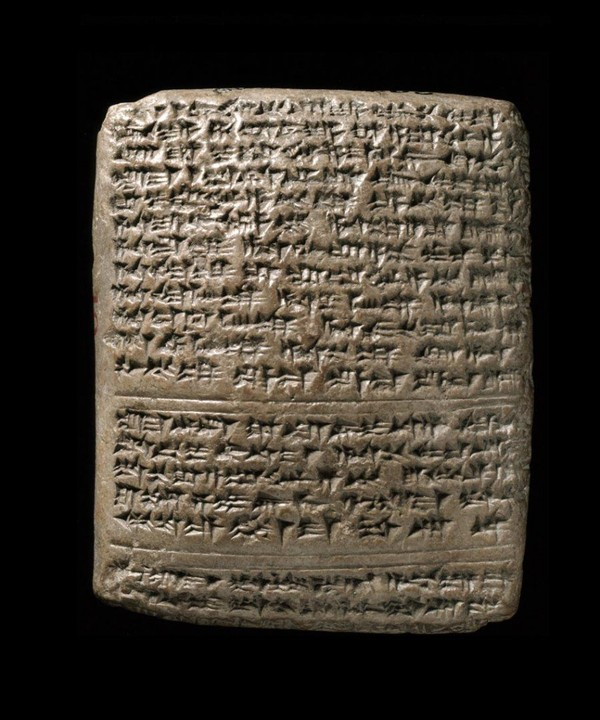 Amarna letters – Cognitio