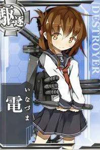 Perso Kancolle