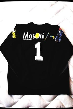 Sublime maillot de nationale porté par le grand Magno NOVAES (saison 2007/2008).