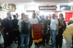 International    Chiu  chi  Ling   Hung  Gar  Kung fu