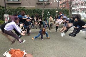 supeeeer Japonais !! lol