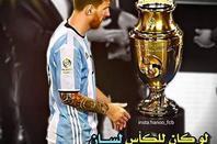 vamos argentiiina2016