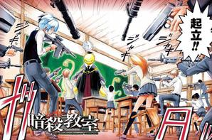 ASSASSINATION CLASSROOM !