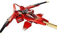 Lego 70721