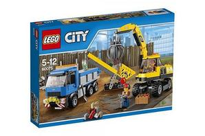 Futur Cadeaux Lego