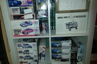 mon stock de maquettes