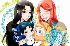 famille uzumaki et uchiwa