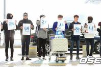 Happy Anniversary 9th Super Junior