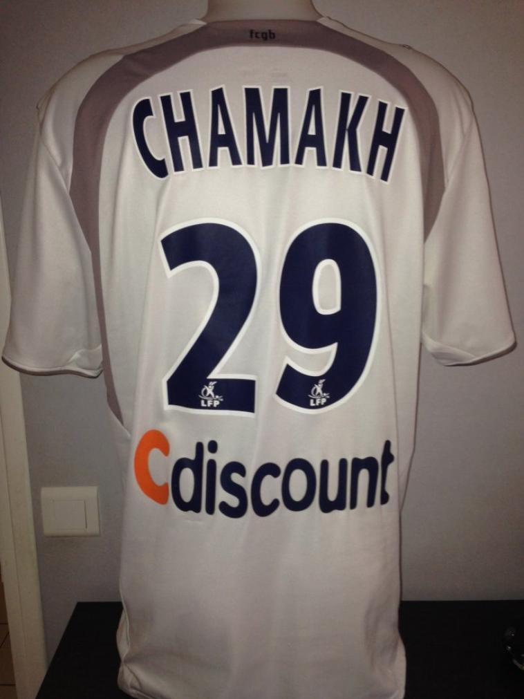 Porté  CHAMAKH X