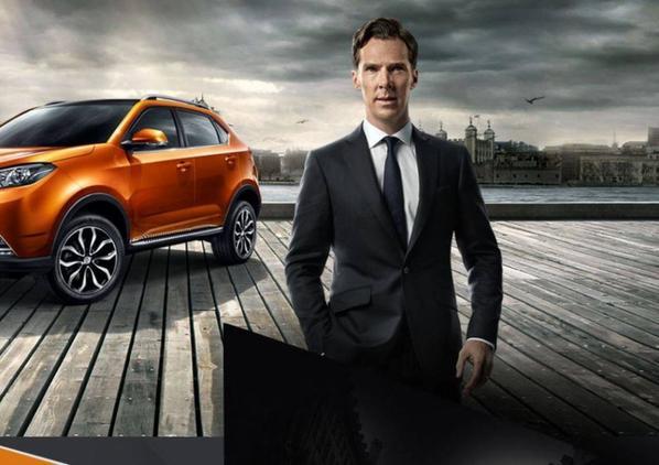 Benedict pose pour la marque de voitures MG
