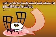 ahadith nabawiya
