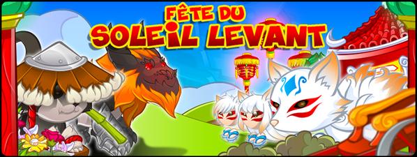 NOUVEL AN CHINOIS & FÊTE DU SOLEIL LEVANT (SUITE) !!