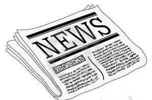 NEWS saison 9