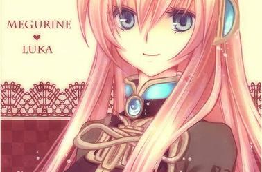 special luka