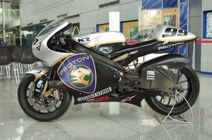 Proton KR3 500cc