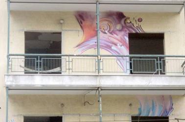 STREET ART (encore !) encore un peu plus ?