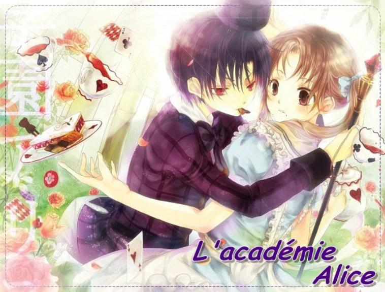 L'académie Alice