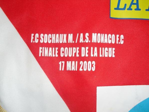 Maillot domicile saison 2002-2003 Finale Coupe de la Ligue floqué GALLARDO (de face)
