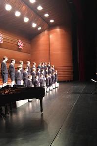 EN concert, en CHINE