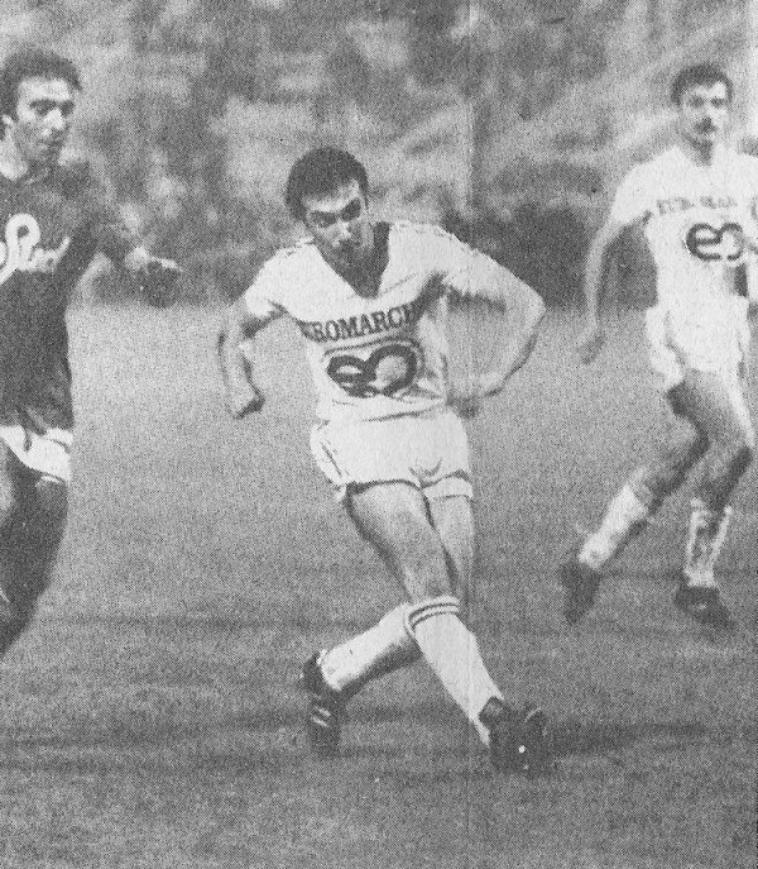 Maillot REPLICA Manches Courtes 1977-1978 de Patrick Gonfalone