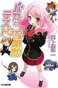 images de mangas