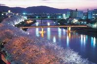 """"""" Mont Fuji, Fukui & autres photographies Japonesque """""""